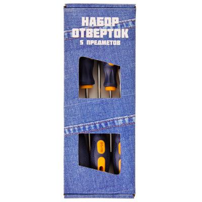 651-932 Набор отверток 5пр оранжево-синяя ручка (SL6*150,SL5*100,SL5*75,PH2*150,PH1*100)