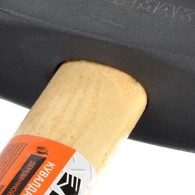 662-413 ЕРМАК Кувалда кованая с деревянной ручкой 1500гр.