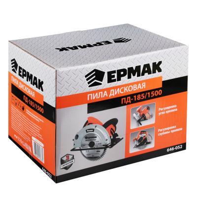 646-052 Дисковая пила ЕРМАК ПД-185/1500, 1500 Вт, 185х 20 мм