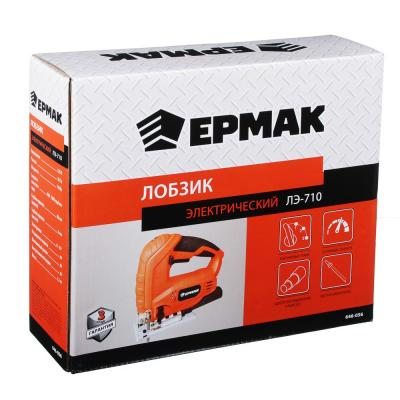 646-056 Лобзик электрический ЕРМАК ЛЭ-710/Б-ЛЗ, 710Вт, б/з патрон, регулятор скорости