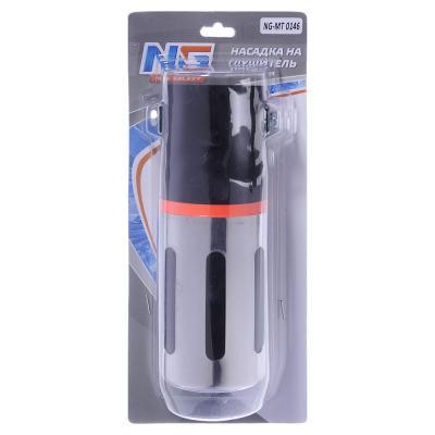 786-034 NEW GALAXY Насадка на глушитель d60мм, NG-MT0146