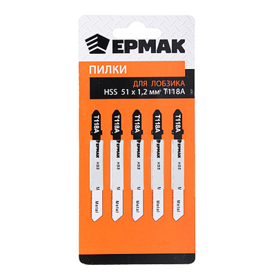 664-018 ЕРМАК Пилки для эл.лобзика (HSS/metal EU 51х1,2мм.) T-118A (сталь, цв.мет.), 5шт.