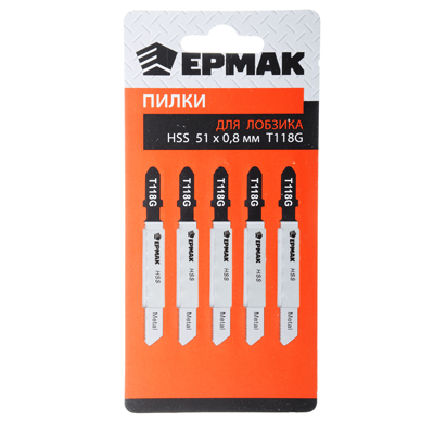 664-026 ЕРМАК Пилки для эл.лобзика (HSS/metal EU 51х0.8мм.) T-118G (сталь, цв.мет.), 5шт.