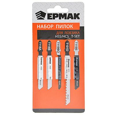 664-030 ЕРМАК Пилки для эл.лобзика набор (Дерево, металл, пластик) ( HSS/HCS) 5шт (T-SET)