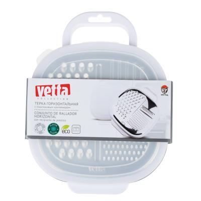 885-087 VETTA Набор терка горизонтальная + пластиковый контейнер KL321R-S К24