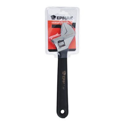 655-003 ЕРМАК Ключ разводной 250мм