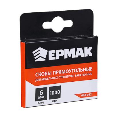 648-032 ЕРМАК Скоба закаленная 6мм (11,3х0,7мм) для мебельного степлера 1000шт.