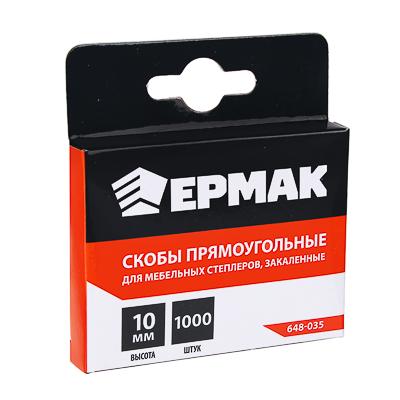 648-035 ЕРМАК Скоба закаленная 10мм (11,3х0,7мм) для мебельного степлера 1000шт.
