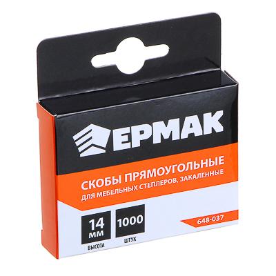 648-037 ЕРМАК Скоба закаленная 14мм (11,3х0,7мм) для мебельного степлера 1000шт.