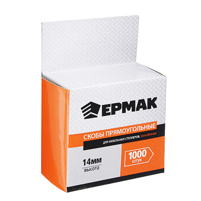 648-047 ЕРМАК Скоба закаленная 14мм (10,6х1,2мм) для мебельного степлера 1000шт.