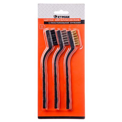 656-067 ЕРМАК Набор щеток металл с пластик. ручками (мал)