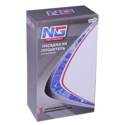 786-070 NEW GALAXY Насадка на глушитель d63мм, NG-MT0218