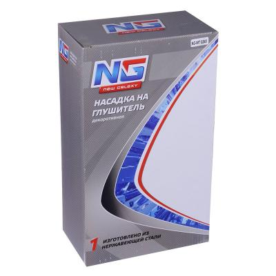 786-080 NEW GALAXY Насадка на глушитель d63мм, NG-MT0240