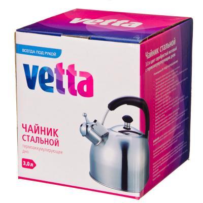 847-045 Чайник стальной, матовый, индукция, 3.0л, VETTA