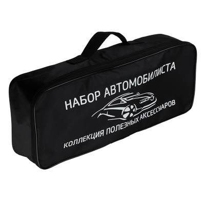 771-050 Сумка автомобилиста, уплотненный нейлон, 12,5х46х19,5см, черная