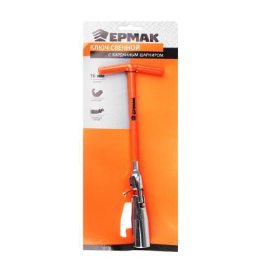 766-018 ЕРМАК Ключ свечной, с карданным шарниром, 16 мм, матовый усиленный TP005