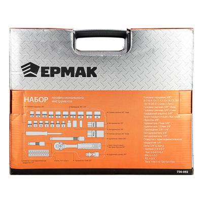 736-092 ЕРМАК Набор профессионального инструмента, 49 предм.