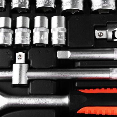 736-093 ЕРМАК Набор профессионального инструмента, 22 предм.