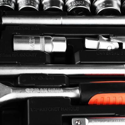 736-094 ЕРМАК Набор профессионального инструмента, 26 предм.