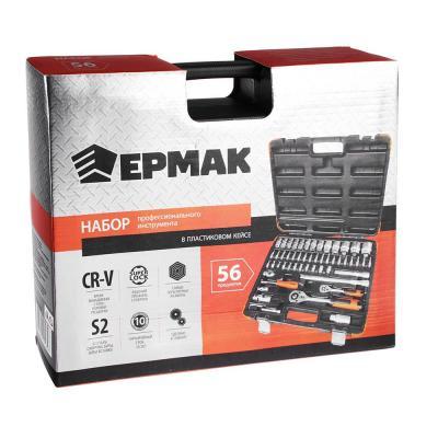 736-095 ЕРМАК Набор профессионального инструмента, 56 предм.