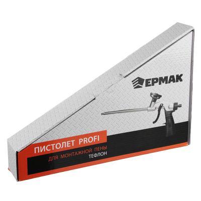 """641-066 ЕРМАК Пистолет для монтажной пены """"PROFI"""" тефлон"""