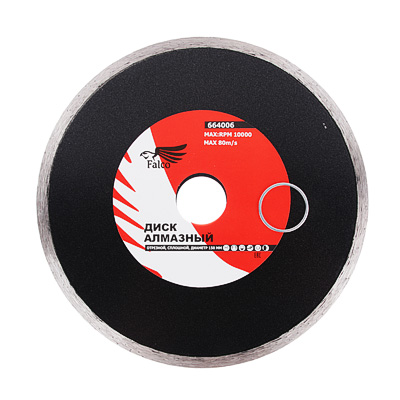 664-006 FALCO Диск алмазный отрезной сплошной 150х22,2мм