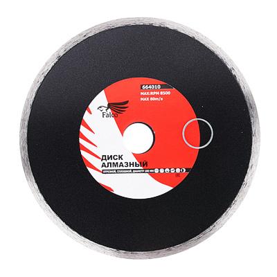 664-010 FALCO Диск алмазный отрезной сплошной 180х22,2мм
