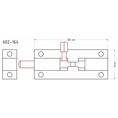 602-164 Шпингалет 100х10мм, сталь, хром