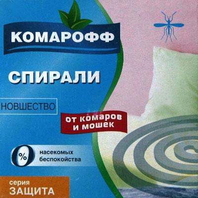159-029 КОМАРОФФ Спирали от комаров и мошек ЗАЩИТА 10шт