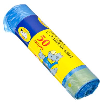 449-006 МУЛЬТИПЛАСТ Мешки для мусора с завязками 50л, 10шт, 10 микрон, арт.027010/96096