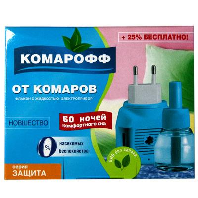 159-063 КОМАРОФФ Комплект ЗАЩИТА эл.фумигатор универ.+жидкость 60 ночей