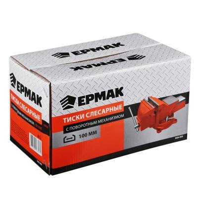 668-009 ЕРМАК Тиски слесарные с поворотным механизмом 100мм