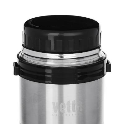841-071 Термос металлический VETTA Суповой 0,50л с широким горлом