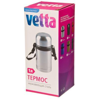 """841-078 VETTA Термос металлический """"Суповой"""" с широким горлом 1,00л черный"""