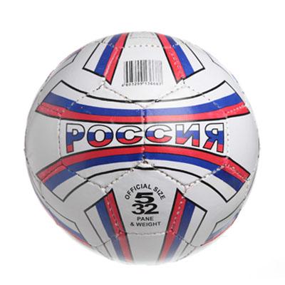 """336-194 Мяч футбольный 5"""" Russia flag, ПВХ, 2сл. 270гр, 2043/A"""