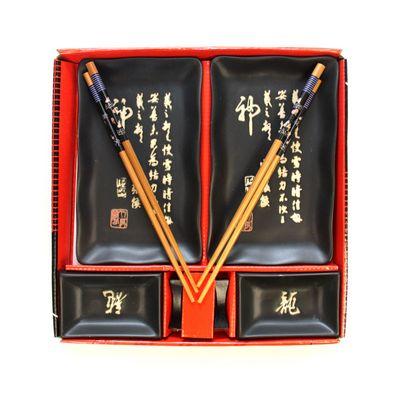"""802-550 Набор для суши 8 пр., керамика, """"Иероглиф"""" черный S020-11"""