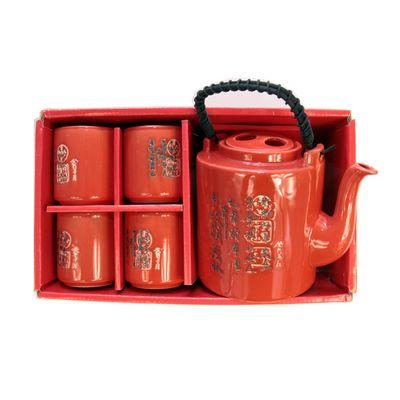 """802-552 Набор для чайной церемонии 5 пр. (чайник + 4 кружки), """"Иероглиф"""", красный, S086"""