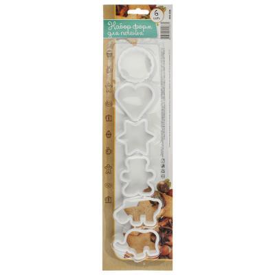 884-038 Набор формочек для печенья 6 шт, пластик