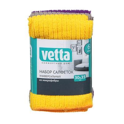 448-009 Набор салфеток из микрофибры 6 шт, 30х35 см, 24 гр, 3 цвета, VETTA