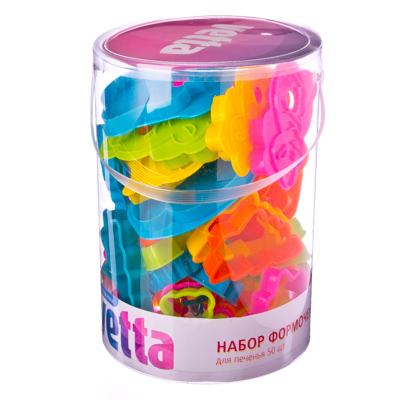 884-042 VETTA Набор формочек для печенья 50 шт пластик WH50