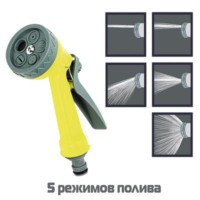 160-127 Пистолет-разбрызгиватель, пластиковый, 5 режимов, 21х14х5, INBLOOM