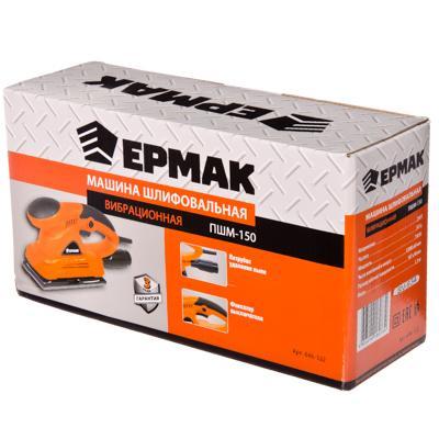 646-122 ЕРМАК Машина шлифовальная вибрационная ПШМ-150, 150 Вт,187х90мм,12000 об/мин,