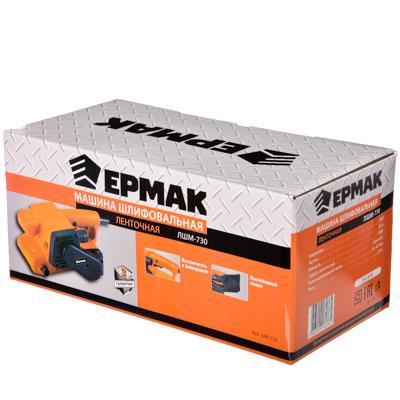 646-126 ЕРМАК Машина шлифовальная ленточная ЛШМ-730, 730 Вт, 260м/мин, 76х457мм