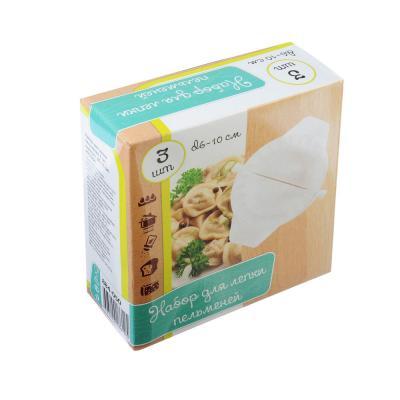 884-050 Набор для лепки пельменей 3 шт, пластик, d.6-10 см