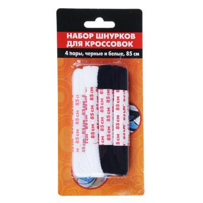 308-067 Набор шнурков для кроссовок 4 пары, черные и белые, полиэстер, 85см