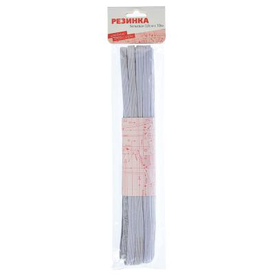 308-068 Резинка бельевая 0,8см х 10м, полиэстер