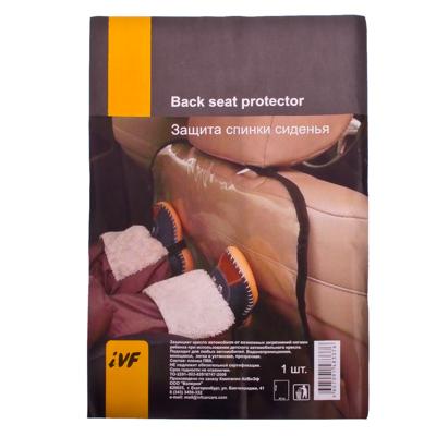 771-001 Защита (чехол) спинки сиденья авто 1шт.