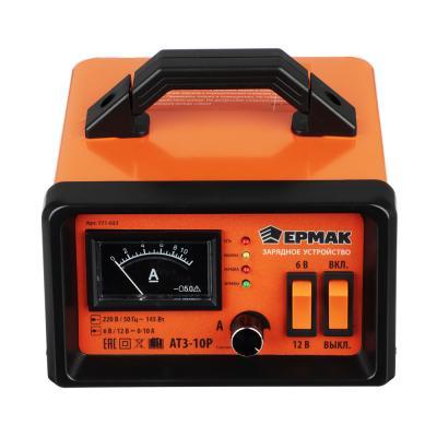 771-023 Зарядное устройство автоматическое АТЗ-10Р, 0-10A, 6В/12В, металлический корпус, регулировка тока, Е