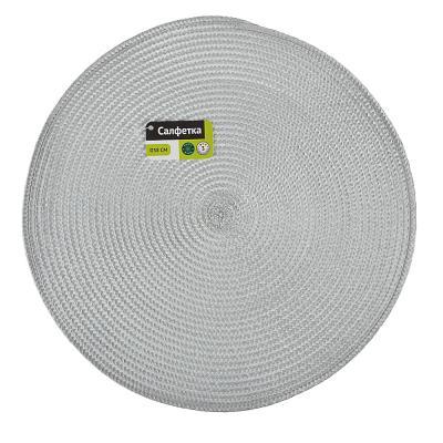 890-019 Салфетка сервировочная, d38см, 3 цвета