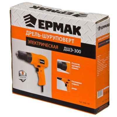 646-181 ЕРМАК Дрель-шуруповерт электр. ДШЭ-300, 300 Вт, 0-800 об/мин, 12,5 Нм, 10мм